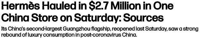 Hermès a reçu 2,7 millions de dollars dans un magasin chinois à Guangzhou après l'épidémie de coronavirus