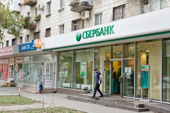 La plus grande banque de Russie pourrait-elle émettre sa propre crypto-monnaie ? Blockchain