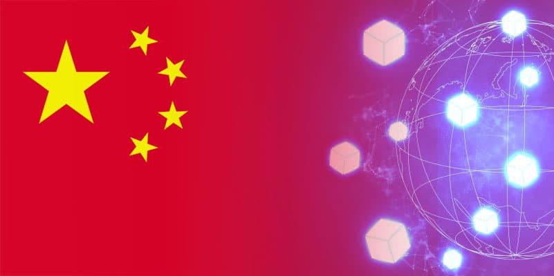 La technologie de la chaîne en bloc est de plus en plus populaire en Chine, maintenant dans la province de Hainan.