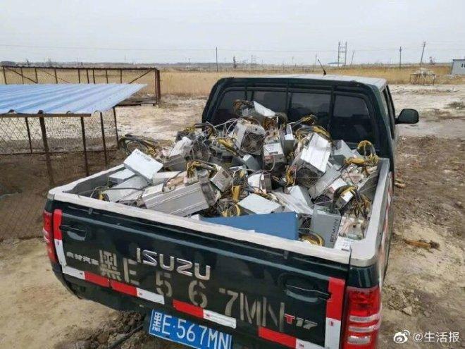 Les autorités découvrent des activités minières illégales dans différents endroits de Chine. Source : MW.CN