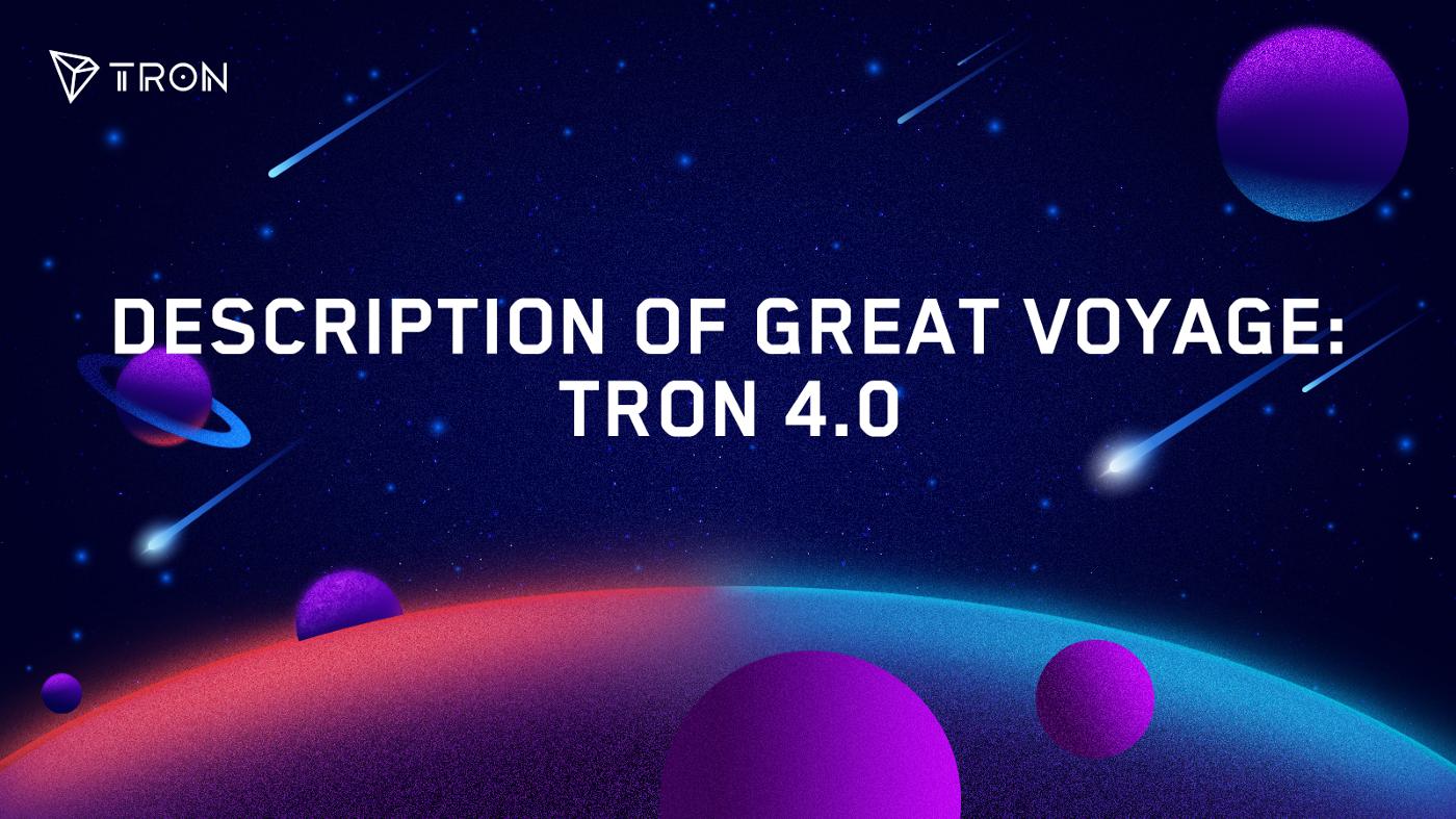 TRON 4.0 : Tout sur la nouvelle version du projet