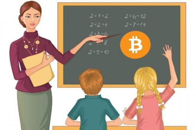 Un professeur vénézuélien utilise le bitcoin 07062020